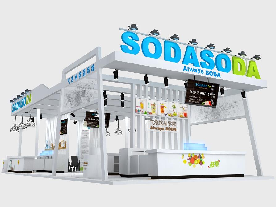 """上海国际酒店用品博览会,SODASODA邀请您到现场体验""""四方霸气""""!"""