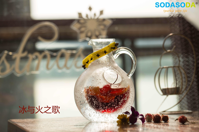 SODASODA暖冬系列告诉您:秋冬喝气泡水的好处