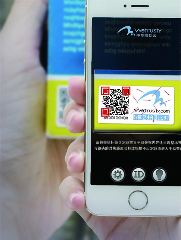 一摸二拍三比对  SODASODA成为全球唯一采用钞票防伪技术的气泡水机品牌