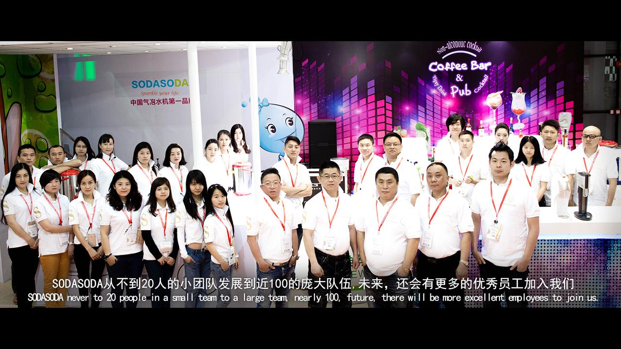 SODASODA上海展会精彩瞬间强大的专业团队无人匹敌