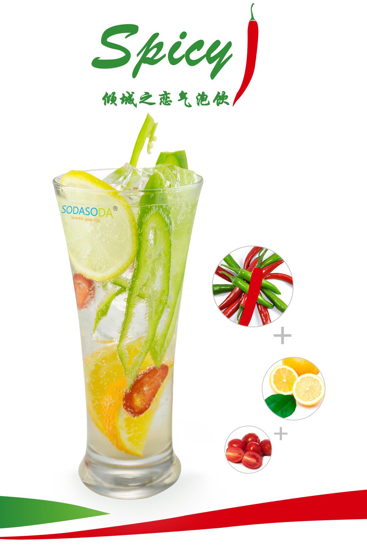 星巴克追随SODASODA挑战麻辣饮品 推出辣意椒香摩卡