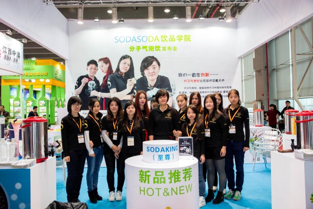 SODASODA饮品学院娘子军闪耀广州展会