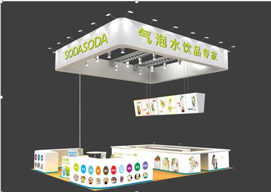 SODASODA与您邀约FHC CHINA 2014,不见不散!