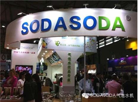 SODASODA成功抢滩上海