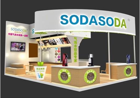 SODASODA邀约第23届上海国际酒店用品博览会