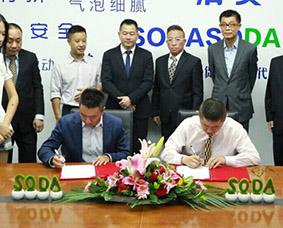 里程碑│SODASODA牵手香港曼豪签署战略投资合作协议