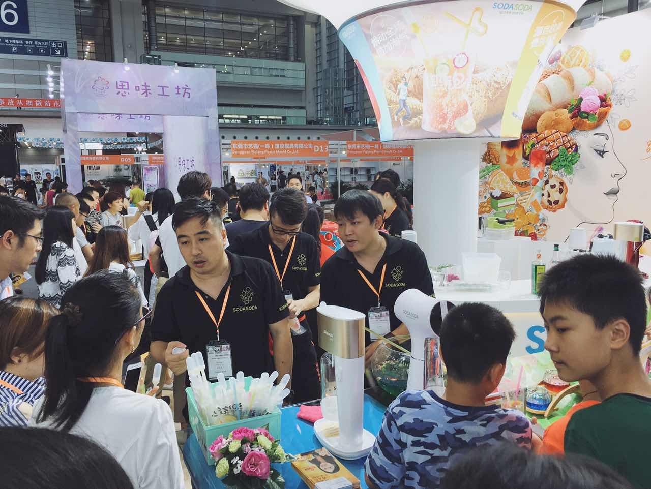 SODASODA首次参加深圳西点、咖啡暨冰淇淋展,成为展会亮点