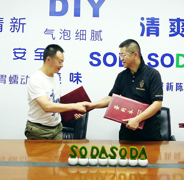 SODASODA签约成都晨源气体布局大西南
