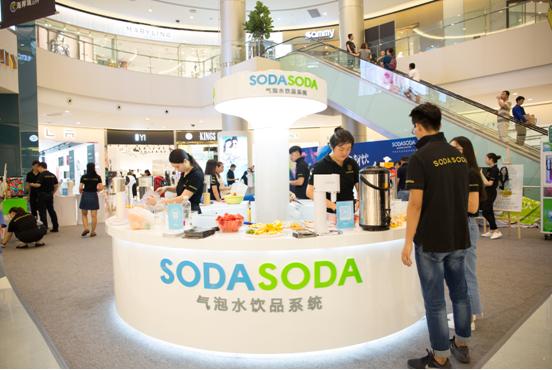 九月深圳海岸城SODASODA活动再次来袭,气泡水机宣传活动!