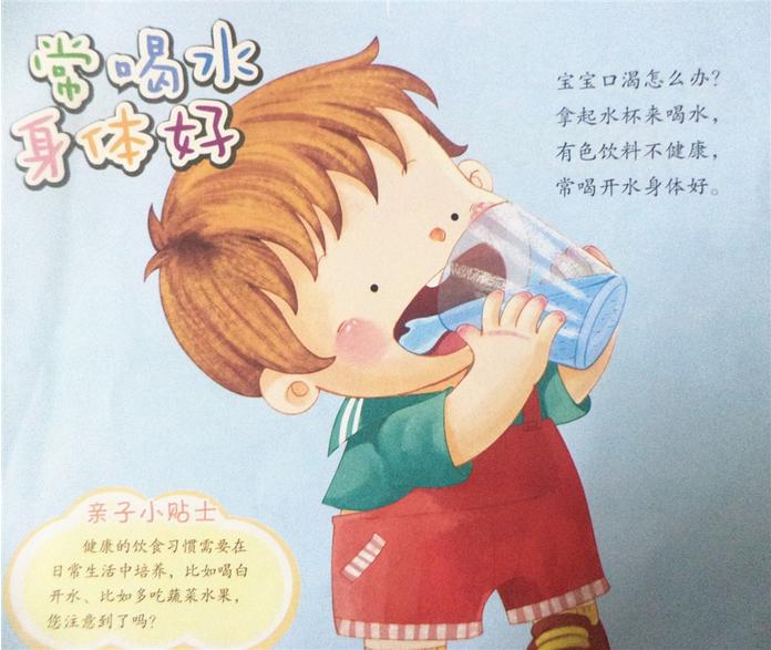 对人体有害的饮料有哪些!饮用气泡水好吗?