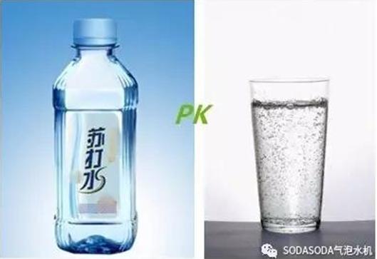 SODASODA:别混淆了,气泡水和苏打水是不同的!